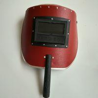 厂家直销鼎能精品半自动手持1.5电焊面罩 焊工防护面屏