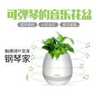 音乐花盆音箱触摸IC-晶格JG102,触摸植物,替代DLT8T02
