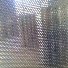5mm冲孔板 冲孔板铝板 集尘过滤网