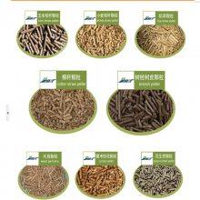 江苏秸秆颗粒机 生物质秸秆造粒生产线 恒美百特分期付款