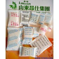 供应优质硅胶干燥剂
