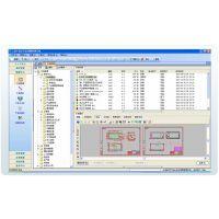 机械图纸版本安全管理软件