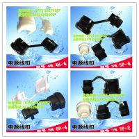 东莞6N3-4金笔电源线扣 电源线卡 尼龙塑料线扣 尼龙线卡报价