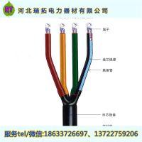 公司供就要SY-1/4.0、SY-1/4.1 1kV四芯热缩电缆附件终端电缆头