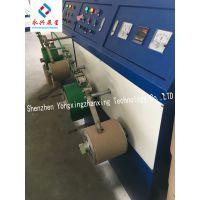 深圳永兴展星 YXZX PET90A一出二打包带生产线 单螺杆挤出机