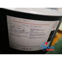 Surfynol 2502表面活性剂价格|诺辰