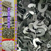 CNC加工中心定做 铝合金非标机械加工五金零件配单件精密数控阳极