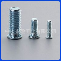中山佛山FHM4M5压铆螺丝压铆螺钉 压板螺丝 机箱机柜钣金薄板螺丝