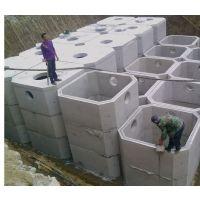 梁山专业生产方形水泥化粪池 平流式沉淀池