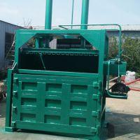 废料废纸 药材 棉花 稻草秸杆液压打包机 100吨立式打包机 小型生活垃圾废料打包机