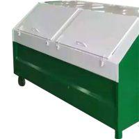 厂家直销拉臂式钩臂车户外垃圾箱3-8立方价格 3方垃圾箱