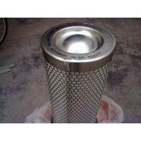 现货供应柳州富达LIUTECH油分滤芯滤芯 2205406512