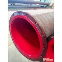 保温钢管价格表、保温钢管、华盾管道(在线咨询)