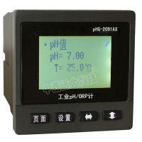 中西工业PH计(中西器材) 型号:BQ08-PHG-2091库号:M355051