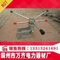角铁打孔器 SZJ-1 机械手摇钻优秀品质 全国销售