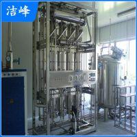 定制蒸馏水设备 多效蒸馏机 全自动多效蒸馏水机 不锈钢蒸馏水器 洁峰厂家直销