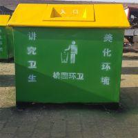 河北绿美供应环卫房式果皮垃圾桶 玻璃钢垃圾屋厂家直销