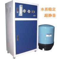 供应实验室超纯水机 小型实验室专用纯水设备 水质稳定 售后完善
