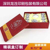 深圳厂家礼品包装盒定做精品盒高档茶叶翻盖盒印刷精装盒硬纸板礼盒