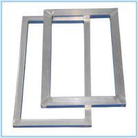 嘉美厂家供应服装印花铝合金网框 丝印铝框