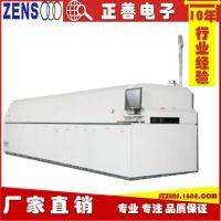 供应真空回流焊炉RNV152 日本ETC真空回流焊 二手可租赁