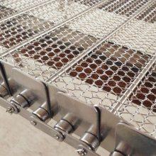 输送机配件链条式网带生产厂家 不锈钢网带乾德种类齐全