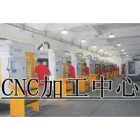 非标零件CNC加工厂