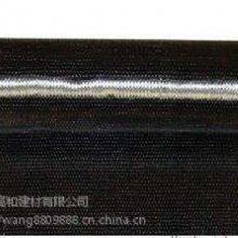 南宁供应碳纤维布 单向碳纤维加固裂缝补强 高和牌 价格实惠 欢迎购买