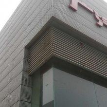 天津厂家直销吊顶隔音穿孔铝单板国标正品