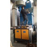 濮阳胶黏剂厂有害气体处理技术 车间臭气异味净化装置安装工程