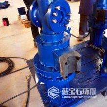 推流式潜水推进器 水下搅拌机蓝宝石供应厂家