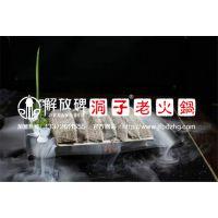 重庆旅游攻略:第一次来重庆不得不打卡的五大景点!