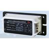 输出本质安全型电源/输出双路本质安全型电源 型号:MCDX-IA、MCDX-IB