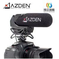 东莞玮立供应摄影机防风海绵罩 高密度话筒海绵套