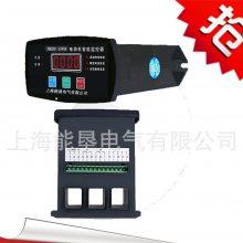 上海能垦电机综合保护器 NKD2 110KW电动机保护器