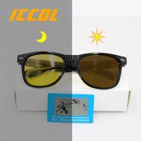 新款速卖通日夜两用感光变色偏光9004米钉太阳镜男女夜视变色眼镜