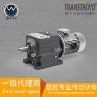 进口工业大型节能大吊扇用齿轮减速机,意大利TRANSTECNO电机,