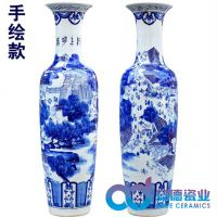 礼品大花瓶 瓷器大花瓶定制 落地大花瓶价格 景德镇陶瓷花瓶