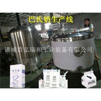 巴氏杀菌罐 全套牛奶巴氏杀菌设备价格
