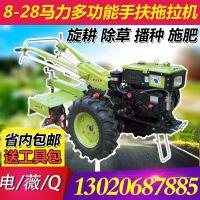 农用8 10 12 马力手扶拖拉机 旋耕犁地多功能水旱两用手扶拖拉机