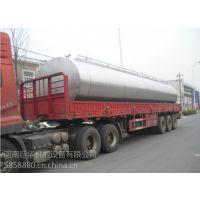 牛奶运输罐,鲜奶运输罐,不锈钢运输罐