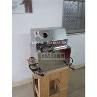 哈欧新款双电源甘蔗机 超静音插电充电复合供电榨汁机压汁机原汁机