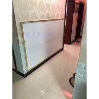 东莞升降白板L揭阳移动磁性白板C湛江挂式办公室宣传墙