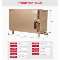 电烤鱼箱,专业电烤鱼箱价格