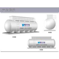 销售恒大MBR一体化农村污水处理器H3MBR-300H 湖北农村污水处理