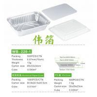 重庆直销 外卖铝箔盒餐盒1000ml