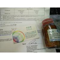 广州亮化化工供应氢可琥珀酸酯标准品,cas:2203-97-6,10mg,有证书