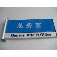 北京定制供应厂家铝型材弧形科室牌 学校/医院门牌科室牌