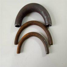 供应180度对圆弯管 钢套钢弯管 45°对焊弯头