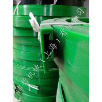 Bezel专供各种塑料垫条 U型/Z型/L型超高分子聚乙烯 食品机械配件